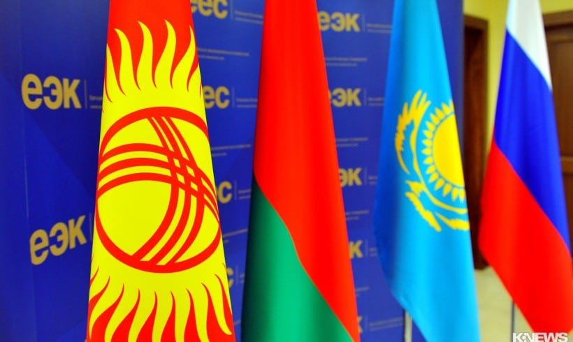 Rules for registration and expert examination of medicines have been developed for EEU.